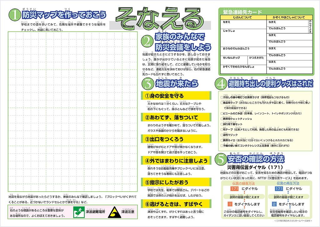 Z-CARD(Zカード)のsample2_img022